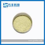 Industrielles Puder-seltene Massen-Oxid des Holmium-Oxid-Ho2o3