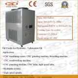 Гидровлический охладитель масла станции для 5.5kw