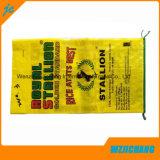 Sacchetti del riso di alta qualità pp
