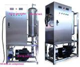 جيّدة نوعية [هجه] تركيز [أزوند] ماء مولّد أوزون آلة