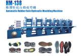 中国の加硫6台の端末の純粋なゴム製靴か靴底機械