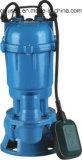 非常に安い価格の単段の電気水ポンプ