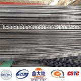 最上質のプレストレストコンクリートの鋼線