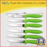 多目的ステンレス鋼のステーキ用ナイフ台所ツール(RYST0124C)