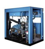 Compresseur d'air rotatoire lourd de vis de haute performance industriel