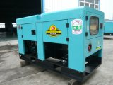 天候の証拠のKubotaエンジンを搭載するディーゼル発電機セット