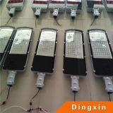 보장 2 년을%s 가진 무료 샘플 제조소 LED 가로등 90W 120W 150W 180W 210W 240W 사용 Meanwell 운전사