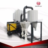 제림기 또는 플라스틱 제림기 또는 분쇄 기계