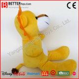 중국 아이를 위한 싼 연약한 장난감 박제 동물 사자