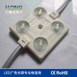 Módulo de la inyección de 2835 LED con alto brillo y alta calidad