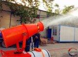 건축을%s 물 스프레이어 먼지 통제 안개 Canon 기계