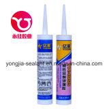 Sealant силикона конкурентоспособной цены стеклянный слипчивый прозрачный (YX-688)
