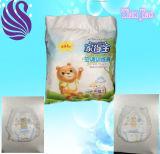 Le bébé remplaçable de garniture sanitaire de bébé halète la couche-culotte