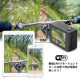Mini sports imperméables à l'eau DV de 2.0 pouces de WiFi ultra extérieur