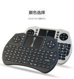 El nuevo diseño del ratón del aire de la radio 2.4GHz Mini Teclado con touchpad