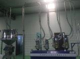 Центральная подавая система для машины инжекционного метода литья