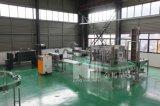 天然水の生産工場