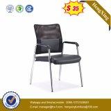ファブリックオフィスの椅子/中国のオフィス用家具/会議アーム椅子(HX-V062)