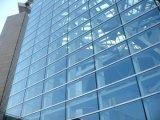 2014년 반영 현대 알루미늄 유리제 외벽