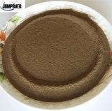 供給の添加物のための中国の製造のWakameの粉