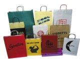 Бумажная хозяйственная сумка делая машину (HD430-1)