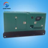 30kw FAW leiser Typ Dieselgenerator-Set