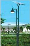 tipo brillante estupendo solar modelo de las luces de calle de 18W LED: 5m-S1