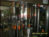 熱い充填機(RCGF)