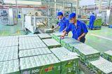 Suco de fruta que faz o suco de fruta do equipamento da fábrica do suco da fábrica fazer à máquina fabricantes
