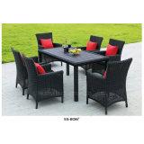 Einfacher schwarzer Rattan-Sommer-im Freienmöbel
