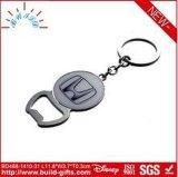 개인화된 주문 원형 금속 Keychain