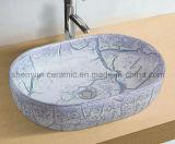 세라믹 세면기 색깔 목욕탕 수채 (MG-0019)