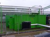 Генератор Biogas генератора/природного газа Genset/Lpgcummins Biogas высокого качества