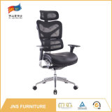 Cadeira de mesa ajustável do giro do escritório da alta qualidade