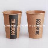 Heißes Verkauf Koffie Cup (YH-L200)