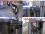 よいタイプ自動堅いゼラチンカプセルの注入口の機械工場
