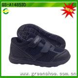 新しい到着の高品質の学校学生の靴