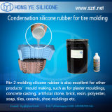 Tire Mold Design Manufacturer를 위한 RTV Silicone