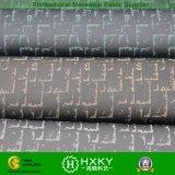 유행 재킷을%s 2색조 패턴 자카드 직물 폴리에스테 직물