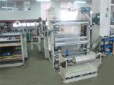EPC를 가진 2 Lines Side Weld Bag Making Machinery