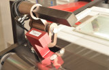 좁은 폭 접착 테이프 째는 기계