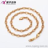 형식 남자 로즈 금 색깔 목걸이 보석 (42393)