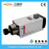 Changsheng 6kw Er32 18000rpm 600Hz Square Air Cooling Spindle mit Flange