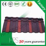 Большое сбывание! Плитки крыши цветастого камня Coated стальные (размер: 1340*420mm)