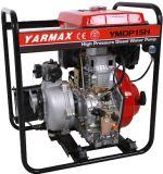 1.5 pouce de pompe à eau à haute pression diesel refroidie par air