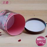 Latte di carta per il giocattolo dello zucchero del cioccolato/alimento del tè
