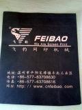 Impresora no tejida de la pantalla de la tela del fabricante de Wenzhou