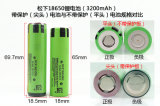 3.7V 3200mAh NCR18650 Lithium-Ionenbatterie