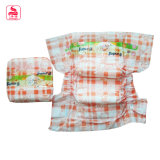 El mejor precio imprimió los pañales disponibles 100% del bebé del algodón Kenia al por mayor