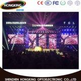 Populäres bekanntmachendes farbenreiches Bildschirmanzeige-Panel LED-P4.81